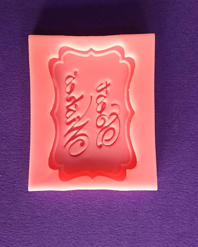 81-3 - Silicon Best Wishes Banner Fondant Mold